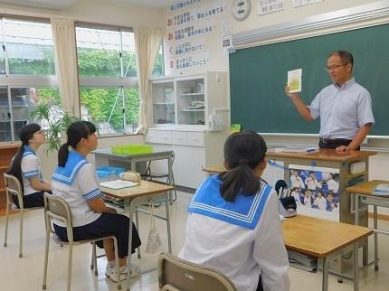 010829讃岐先生-1.jpg